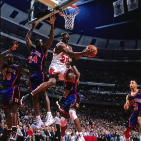 1996 Eastern Conference Semifinals, Game 5: New York Knicks vs. Chicago Bulls